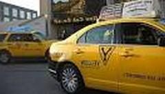 Недорогое такси, дешевое такси в СПб - Санкт-Петербург